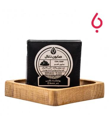 پن دستساز زغال Coal Handmade Soap