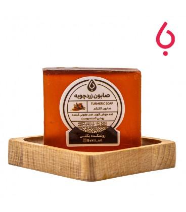 پن دستساز زردچوبه  Turmeric Handmade Soap