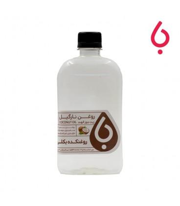 روغن نارگیل Coconut Oil