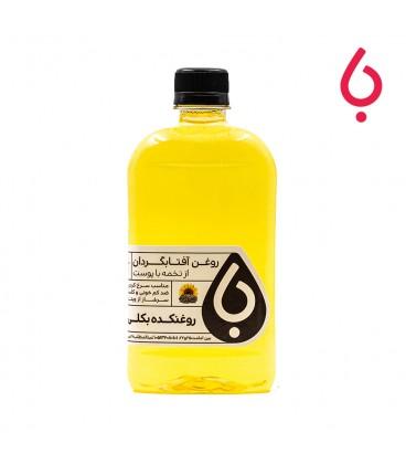 روغن آفتابگردان از تخمه با پوست sunflower oil