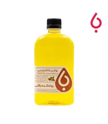 روغن بادام زمینی peanut oil