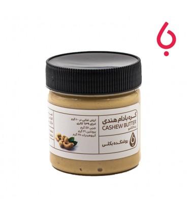 کره بادام هندیCashew Butter