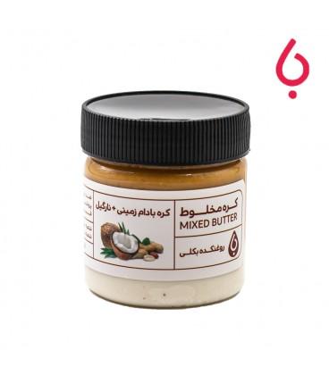 کره مخلوط بادام زمینی+نارگیل Mixed Butter
