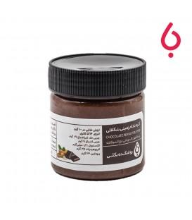 کره بادام زمینی+شکلات تلخ